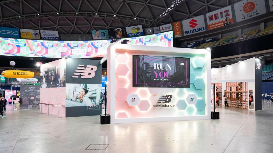 New Balance 名古屋ウィメンズマラソン エキスポ