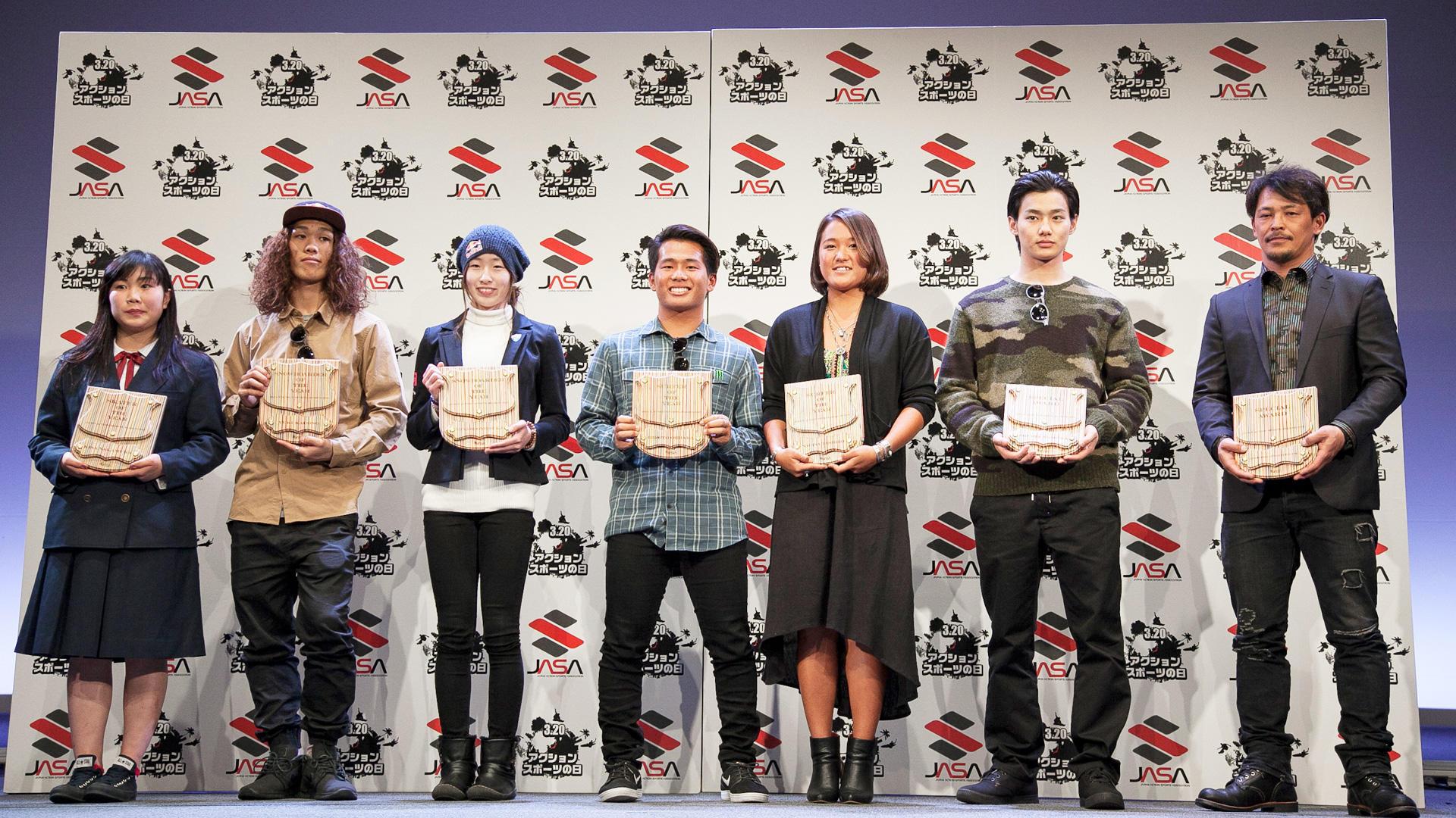 JAPAN ACTION SPORTS AWARDS