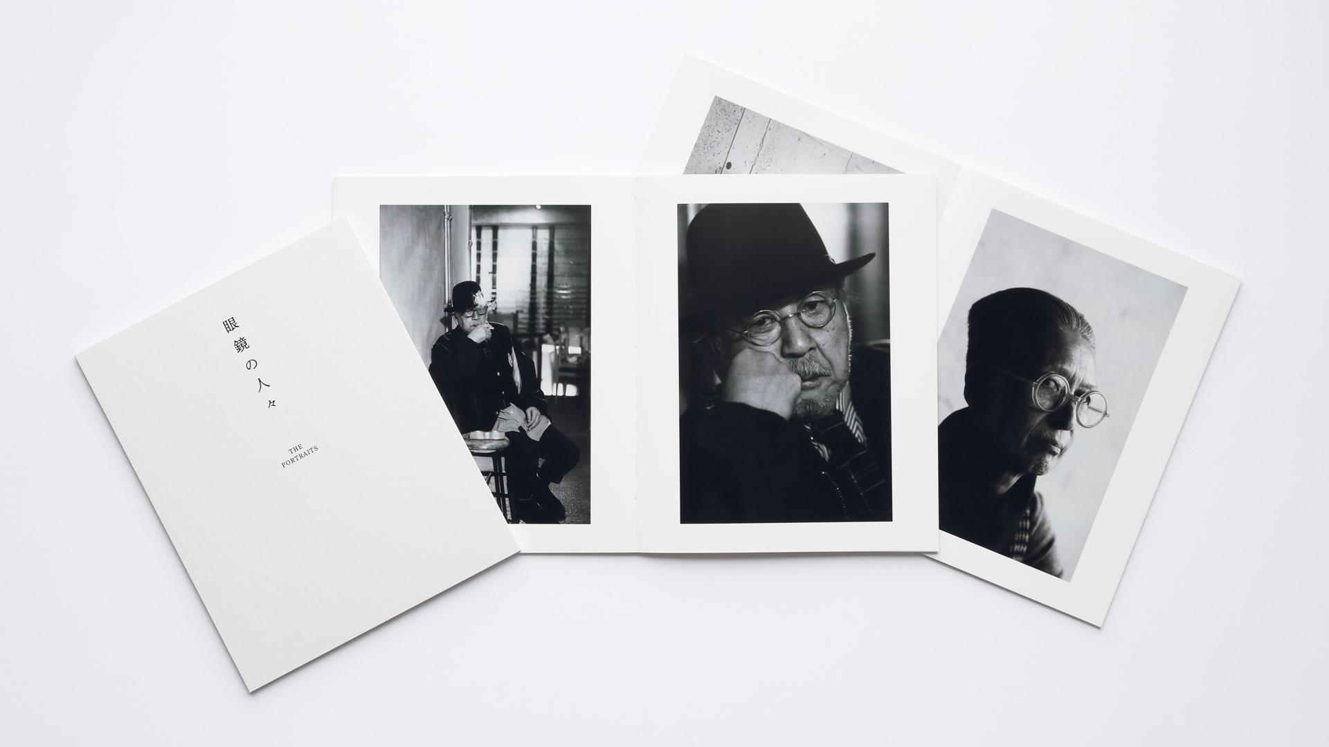 白山眼鏡店 ポートレート集『The Portraits-眼鏡の人々』制作