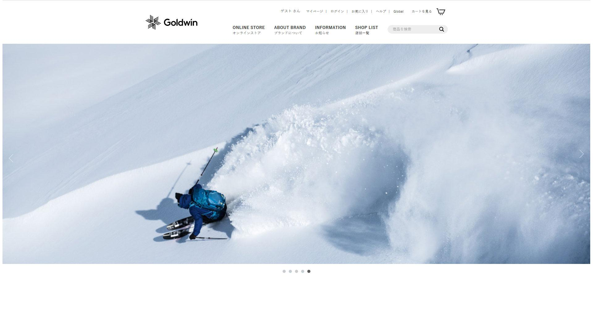 GOLDWIN Website Renewal