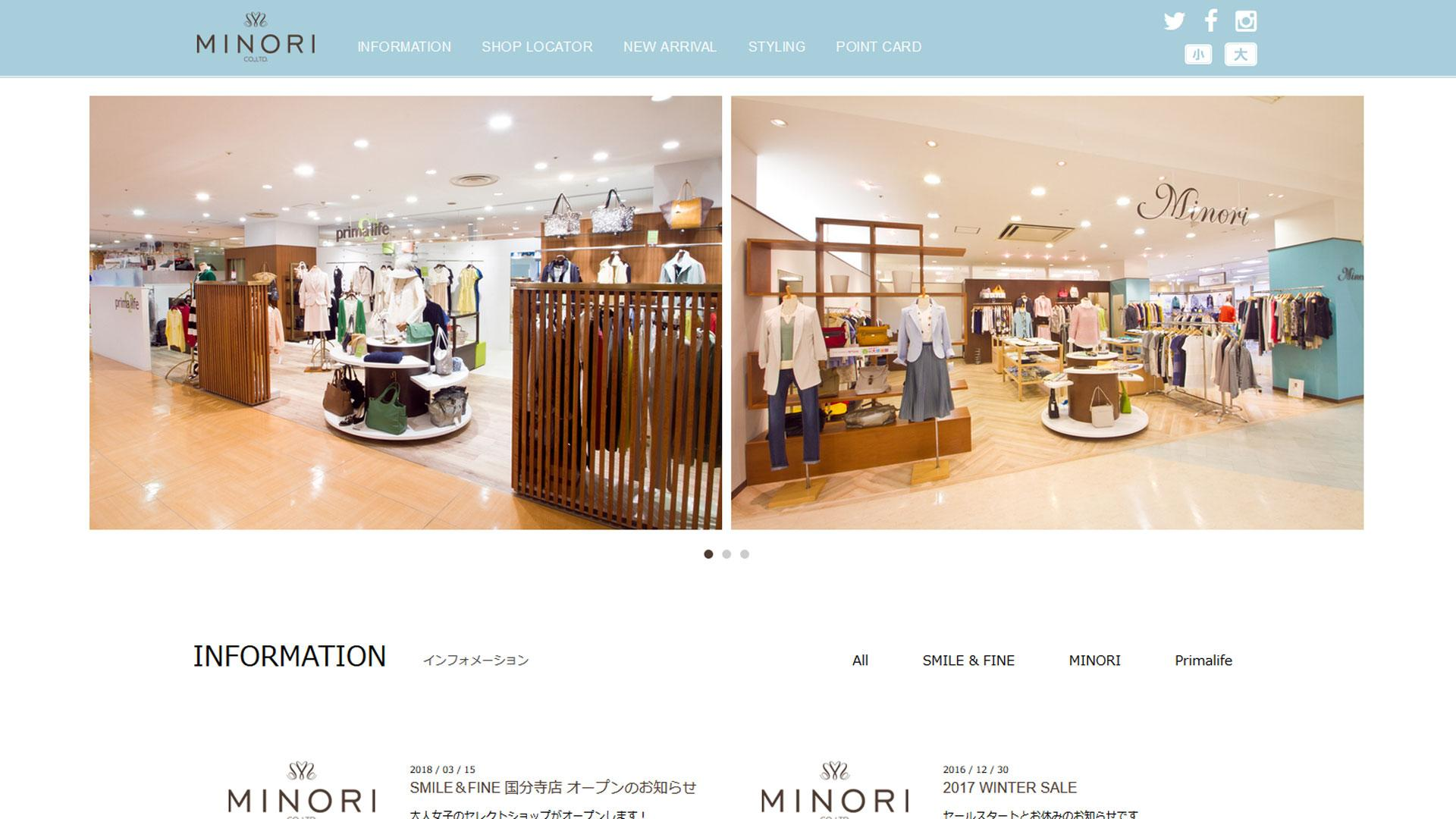 MINORI Website Renewal
